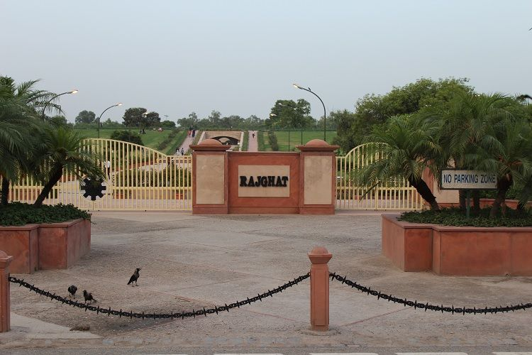 Rajghat Entry Gate