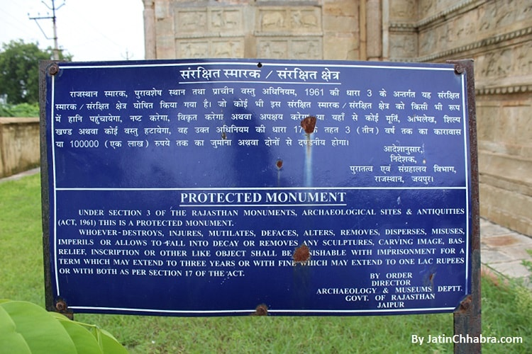 Chaurasi Khambon ki Chhatri, Bundi entry board