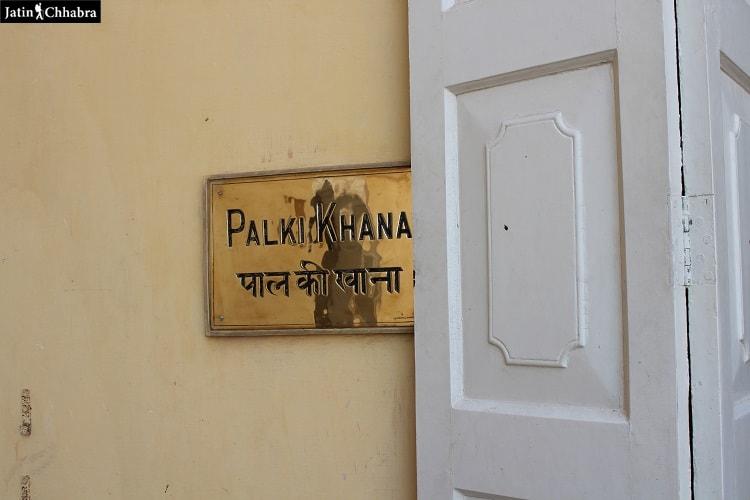Palhi Khana at Mehrangarh Fort Jodhpur