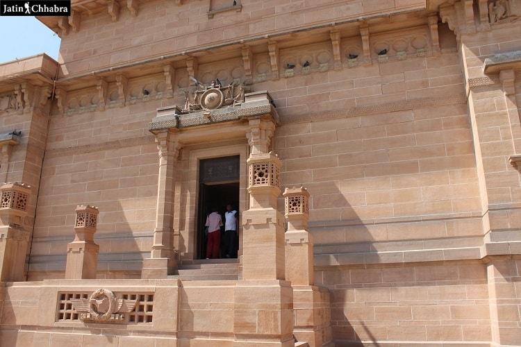 Entry of Umaid Bhawan Palace Museum