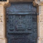 Brahma Sculpture at Rani Ki Vav
