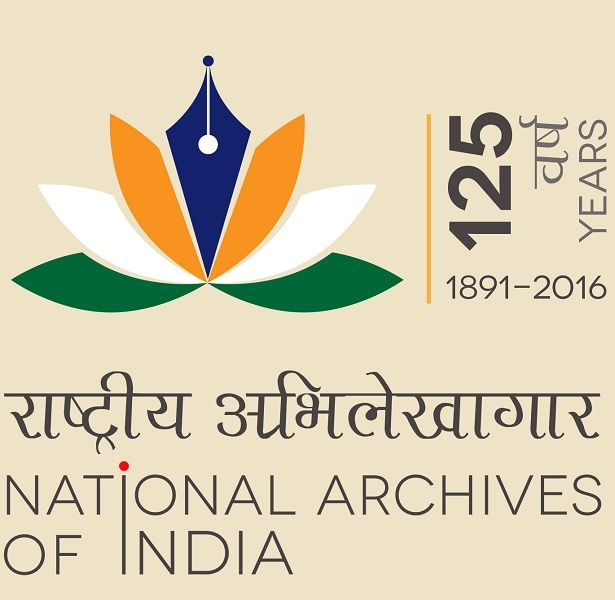 national archive of india