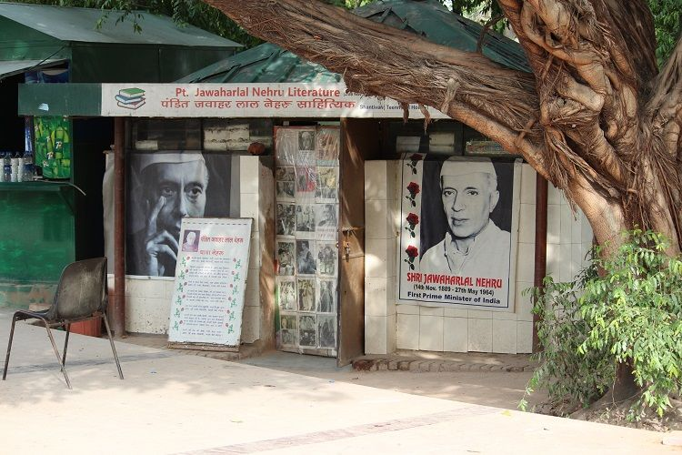 Nehru Book store at Shantivan