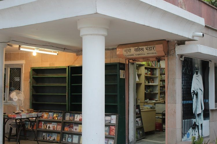 Rajghat Book Store in Parking area