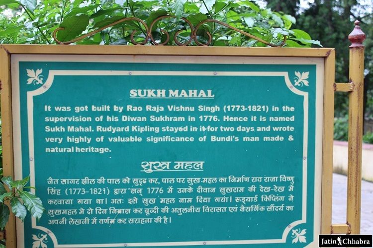 Sukh Magal Entry board