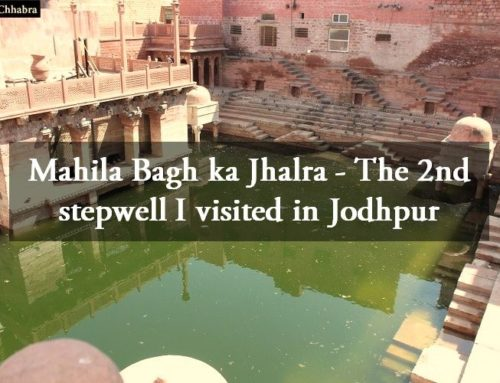 Mahila Bagh ka Jhalra – The second stepwell I visited in Jodhpur
