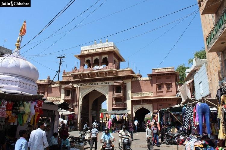 Sardar Market Entrance