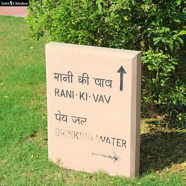 Rani Ki Vav Entrance Board