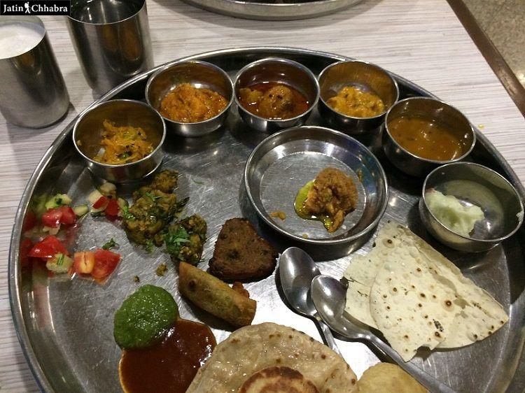 Atithi Dining Hall