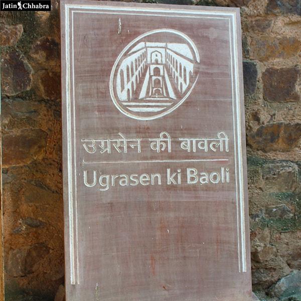 Agrasen ki Baoli signboard